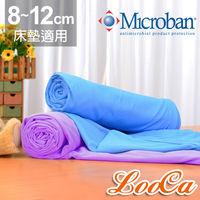 LooCa 美國抗菌8-12cm薄床墊布套MIT-拉鍊式(雙人5尺-共2色)《快速到貨》