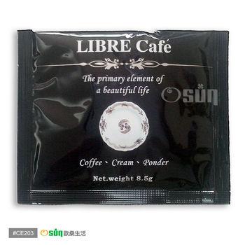 【Osun】LIBRE荷蘭原裝進口即溶咖啡 (20入/袋)