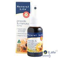 澳洲Natural Life活性麥蘆卡蜂膠噴劑(30ml)