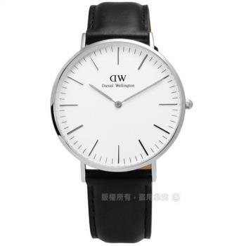 DW Daniel Wellington★贈玻璃膜 / DW00100020 / 雋永之美經典雪菲爾真皮手錶 白x黑 40mm