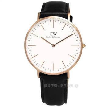 DW Daniel Wellington★贈保護貼Classic Sheffield 經典雪菲爾皮革手錶 40mm 白x玫瑰金 DW00100007