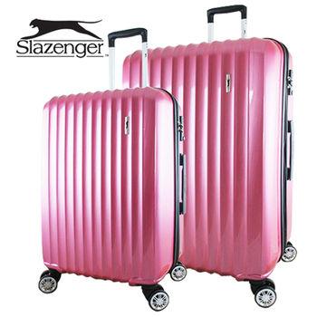 【英國 Slazenger 史萊辛格】 24+28吋 時尚雅致行李箱/拉桿箱/旅行箱(桃心紅)