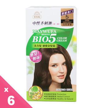 【美吾髮】國際專利中性安全染髮6入組