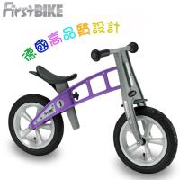 FirstBike 德國高品質設計 寓教於樂-兒童滑步車/學步車(街頭薰衣草紫)