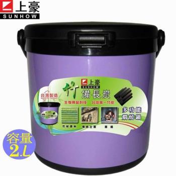 上豪 2公升高科技奈米備長碳燜燒鍋