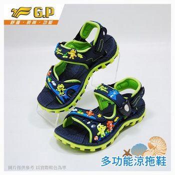 G.P 快樂童鞋~磁扣兩用涼鞋-G6963B-20 藍色 (SIZE:24-28 共三色)