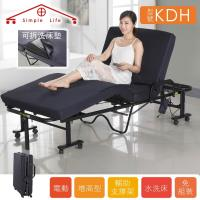 Simple Life 增高專利型電動水洗免組裝折疊床-KDH