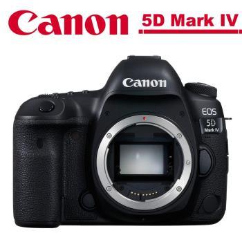 Canon EOS 5D Mark IV 單機身(5D4)(公司貨)
