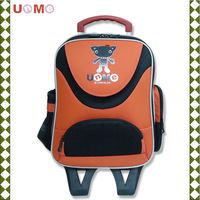 【UnMe】可愛造型分離式拉桿後背兩用書包(磚紅色)