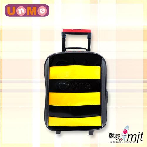 【UnMe】加大蜂拉桿書包(黑黃色)附雨套