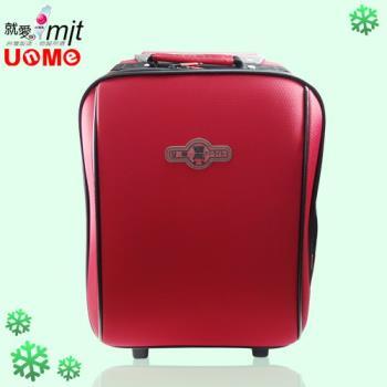 【UnMe】中高年級兒童拉桿後背兩用書包(紅色)