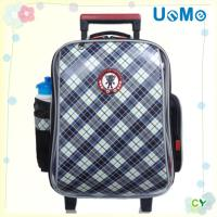 【UnMe】高年級格菱拉桿後背兩用書包(藍色)