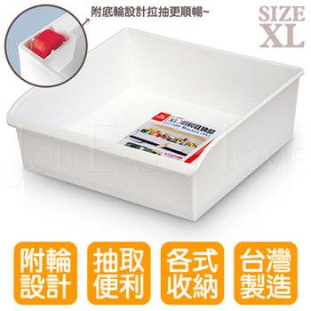 【真心良品】廚房整理收納盒-附輪 (4入) 網