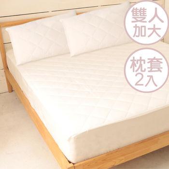 床之戀 台灣製加高床包式保潔墊-雙人加大6尺+枕頭保潔墊/枕頭套-2入