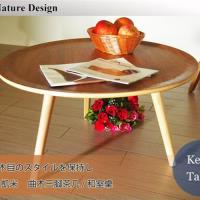 H&D Aurora歐若拉質感實木圓型茶几-DIY簡易組裝