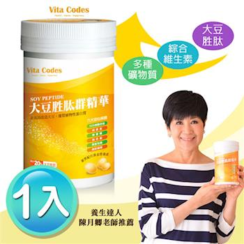 Vita Codes 大豆胜肽群精華罐裝450g 陳月卿推薦 附湯匙+大豆胜肽料理食譜-1罐入