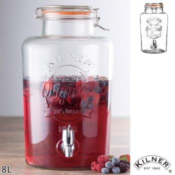 KILNER 經典款派對野餐飲料桶冷水壼 8L