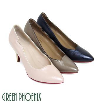 【GREEN PHOENIX】精明唯美雙彩剪裁金屬邊條全真皮尖頭高跟鞋-古銅色、深藍色