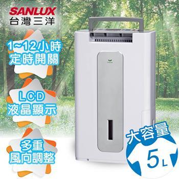 SANLUX台灣三洋11公升微電腦液晶顯示除濕機/SDH-1143LA