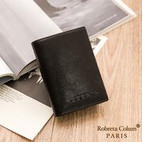 Roberta Colum - 魅力無限牛皮款名片夾-共2色