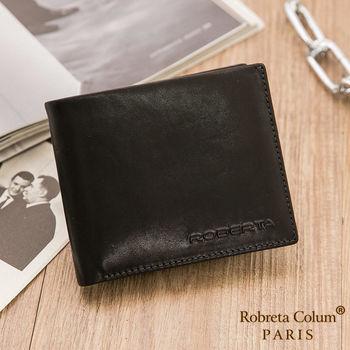 Roberta Colum - 魅力無限牛皮款12卡2照可拆式左右翻短夾-共2色