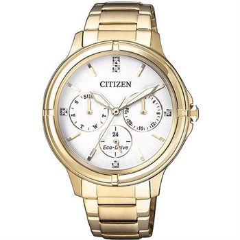 CITIZEN 星辰 光動能新時代日曆女錶-白x金/38mm FD2032-55A