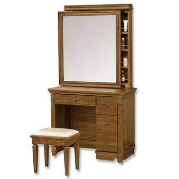Bernice-艾維實木3.2尺化妝鏡臺(桌椅組)