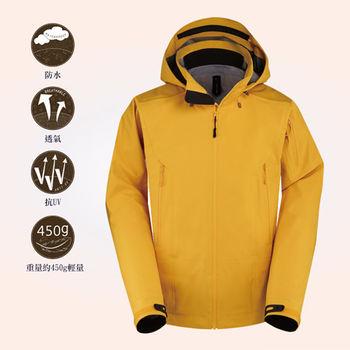 【AITH】防水防風保暖透氣機能外套AI-3173天使黃