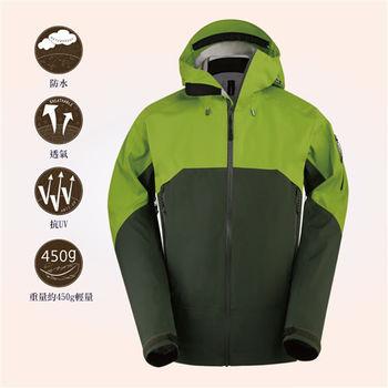 【AITH】防水防風保暖透氣機能外套AI-3174青野綠