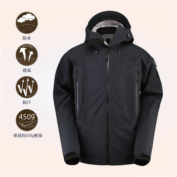 【AITH】防水防風保暖透氣機能外套AI-4101-BLACK