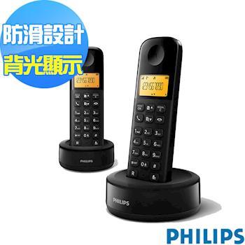 PHILIPS飛利浦數位無線電話D1302B/96