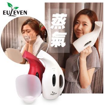 Euleven有樂紛加大型手持式蒸氣掛燙機(兩色可選)