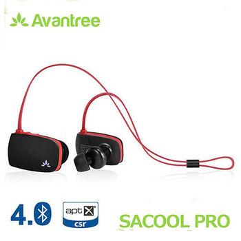 Avantree Sacool Pro 防潑水入耳後掛式藍牙耳機