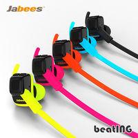 【Jabees】beating 藍牙4.1雙待機運動型藍牙耳機