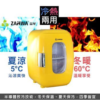 ZANWA晶華冷熱兩用電子行動冰箱/化妝品冷藏箱/保溫箱CLT-16Y
