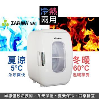 ZANWA晶華冷熱兩用電子行動冰箱/保溫箱 CLT-16W