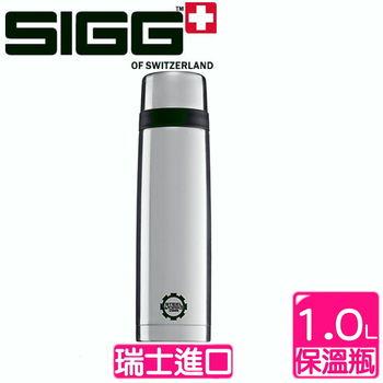 瑞士SIGG西格CLASSIC 系列 隨身瓶經典銀1000c.c.