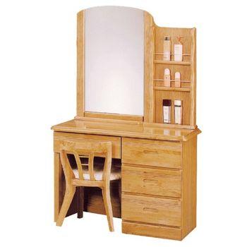 Bernice-波麗3.3尺鏡檯(化妝桌椅組)