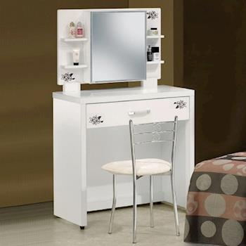 Bernice-梅莉2.7尺純白鏡檯(化妝桌椅組)