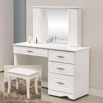 Bernice-維維純白3.5尺化妝鏡台(桌椅組)