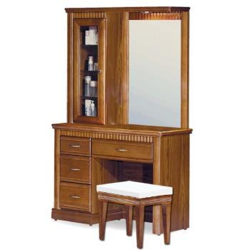 Bernice-麗莎實木3.4尺化妝鏡檯(桌椅組)
