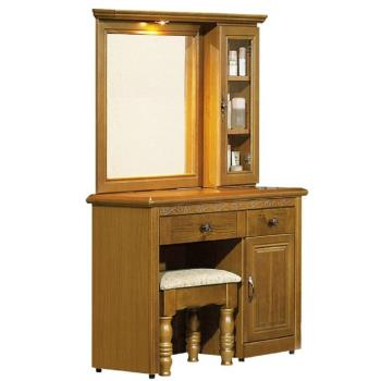 Bernice-愛娃實木3.5尺化妝鏡檯(桌椅組)