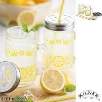 【KILNER】把手玻璃杯禮盒/檸檬款(二入) 400ml