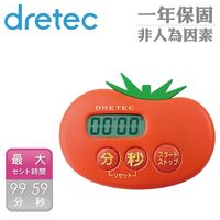 【dretec】蕃茄計時器