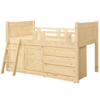 Bernice-松木多功能高層床組(床架+斗櫃+衣櫃)