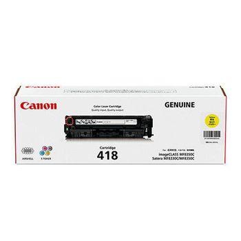 【Canon】CRG-418Y 原廠黃色碳粉匣