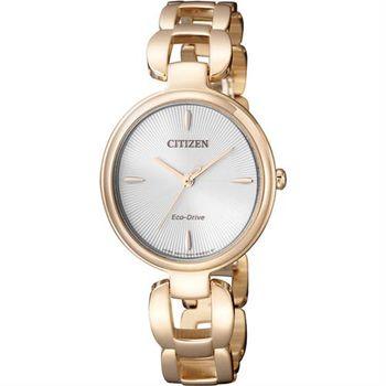 CITIZEN 星辰 L系列 限量光動能手鍊錶-銀x玫瑰金/28mm EM0423-81A