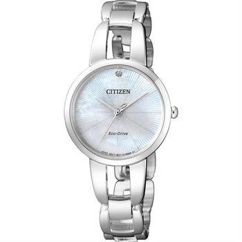 CITIZEN 星辰 L系列 光動能手鍊錶-白蝶貝x銀/28mm EM0430-85N