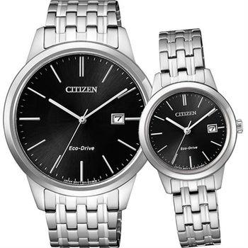 CITIZEN 星辰 ECO-Drive 光動能時尚對錶-黑x銀/40+27mm BM7301-57E+EW2230-81E