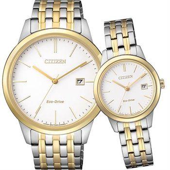 CITIZEN 星辰 ECO-Drive 光動能時尚對錶-白x雙色版/40+27mm BM7308-58A+EW2238-54A